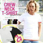 Tシャツ メンズ 無地 クルーネック カットソー アメカジ ダブルネック サーフ系 半袖トップス improves 夏 夏服 夏物 サマー