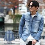 デニムシャツ メンズ 長袖 シャツ ウエスタンシャツ クラッシュ加工 ヴィンテージ加工 ダメージ メンズファッション