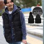 ダウンベスト メンズ フードベスト 軽量 防寒 ボリュームネック ジャンパー ジャンバー メンズファッション
