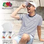 フルーツオブザルーム パックTシャツ メンズ FRUIT OF THE LOOM Tシャツ セット 2枚組 ポケット 半袖 ボーダー 無地