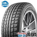 195/65R15 91H ANTARES/アンタレス GRIP 20 タイヤ 新品1本 スタッドレスタイヤ