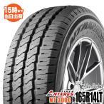 アンタレス ANTARES  バン ライトトラック用タイヤ NT3000 165R14LT 8PR 96 95S 165-14