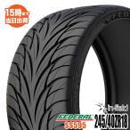 SS595 245/40ZR18 93W  FEDERAL フェデラル 激安スポーツ系タイヤ 245/40-18
