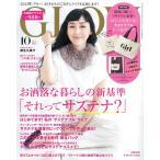 GLOW(グロー) 2021年 10月号