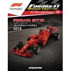 「F1マシンコレクション 101号 (フェラーリ SF71H セバスチャン・ベッテル 2018)」の画像