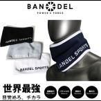 ショッピングネックウォーマー BANDEL SPORTS バンデル スポーツ NECK WARMER ネックウォーマー