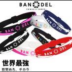 Yahoo!INSTORE インストア新商品 BANDEL バンデル クロスブレスレット