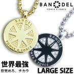 Yahoo!INSTORE インストアBANDEL バンデル SILVER DIAMOND NECKLACE シルバー ダイヤモンド ネックレス ラージ 新商品 ロゴ 高級モデル パワー加工