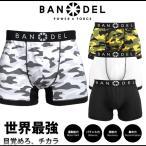 バンデル BANDEL パンツ ボクサーパンツ