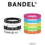 BANDEL �Х�ǥ� STRING BRACELET ���ȥ�� �֥쥹��å�