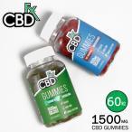CBD fx CBD グミ CBD含有量1500mg/容量60粒 ミックスベリー ターメリック スピルリナ