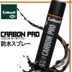 コロニル カーボンプロ 300mL