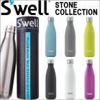 Swell Bottle スウェル ボトル マグボトル STONE COLLECTION 500ml