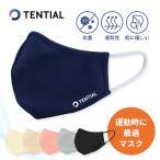 TENTIAL テンシャル MASK マスク