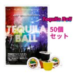 TEQUILA BALL テキーラボール 50個入り ORANGE/PINEAP