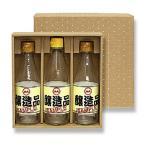 送料無料・調味料ギフトボックス300ml・360ml×3本箱 208×197×65mm 「100箱」適応瓶:約58φ×206Hまで