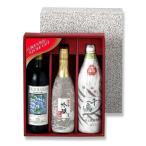 送料無料・詰め合わせみりん・酢 3本用ギフトボックス 310×255×85mm 「50箱」適応瓶:約80φ×308Hまで