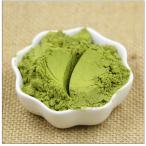 松葉茶 松抹茶 松葉粉 粉末 パウダー 野生の松葉 松葉100% 健康茶 無添加 無農薬 松葉粉160g メール便 送料無料 中国製