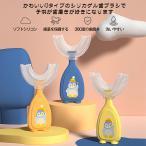 子供のU字型歯ブラシ2-3-4-6-8-10歳の赤ちゃん1歳以上の柔らかい毛皮U字型シリコン手動ブラッシングアーティファクト子供用歯ブラシ