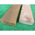 【全国配送不可】ウエスタンレッドシダー 米杉(ベイスギ)デッキ材 3650×40×145ミリ