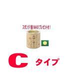 未晒し蜜ロウワックス 1リットル缶 【蜜ろうワックス/蜜蝋ワックス】(有)小川耕太郎 百合子社製 1L