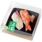 カメヤマ ローソク すしB エビ ハマチ キャンドル ろうそく ロウソク 蝋燭 故人の好物シリーズ 寿司 海老 えび はまち