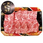お歳暮 御歳暮 ハム ギフト 詰め合わせ 送料無料 日本ハム 本格派ギフト 型番:NRB-778画像