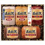 ショッピングお中元 お中元 御中元 ハム ギフト 送料無料 日本ハム 国産プレミアム(R)美ノ国 型番:UKI-300