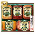 お中元 御中元 ハム ギフト 詰め合わせ 送料無料 丸大食品 煌彩ギフト 型番:MV-766