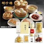 お歳暮 御歳暮 減塩 ハム ギフト お取り寄せ 送料無料 丸大食品 国産豚肉使用うす塩仕立てギフト 型番:KMU-50