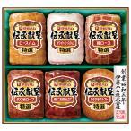 ショッピングお中元 お中元 御中元 ハム 早割 送料無料 丸大食品 煌彩ギフト 型番:TM-555