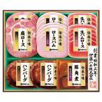 お中元 御中元 豚肉 ギフト 詰め合わせ 送料無料 滝沢ハム 桜山豚味噌漬セット 型番:MSO-4A