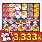 ショッピングお中元 お中元 御中元 ゼリー ギフト 送料無料 源楽製菓 フルーツデザート詰合せ 型番:LY-50