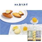 ショッピングお中元 お中元 御中元 お菓子 ギフト 送料無料 ありあけ 横濱夏のたより 型番:YK-NT