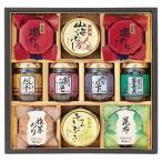 お歳暮 いくら 送料無料 産地、加工地:北海道 北海道産いくら醤油漬け お歳暮ギフト 詰め合わせ