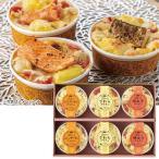 ショッピング野菜ジュース お中元 御中元 野菜ジュース ギフト 送料無料 カゴメ 野菜生活ギフト 型番:YP-30R