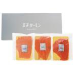 ショッピングフルーツ お中元 御中元 ジュース ギフト 送料無料 カゴメ 100%フルーツジュースギフト 型番:FB-30W