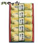 お歳暮 御歳暮 鮮魚 ほたて ギフト お取り寄せ 送料無料 北海道産 冷凍帆立貝柱