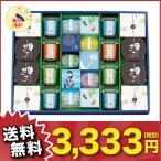 inageya-net_17503