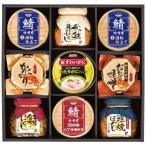 お歳暮 御歳暮 タルト 送料無料 あづみ野菓子工房 彩香 チーズinタルトバウム10個セット
