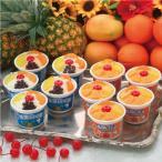 ショッピングアイスクリーム お中元 御中元 アイスクリーム ギフト 送料無料 セイカ食品 南国白くま10個詰合せ 型番:S&M-37