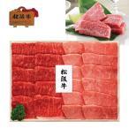 内腿 - お中元 御中元 焼肉 送料無料 松阪牛焼肉用(モモ・バラ) 型番:MAY-101F