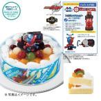 クリスマスケーキ 送料無料 タカキベーカリー 卵・乳・小麦を使わないケーキ キャラデコクリスマス 仮面ライダービルド 5号(直径約15cm)