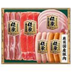 お歳暮 御歳暮 洋惣菜 ハンバーグ ギフト お取り寄せ 伊藤ハム 厳選国産豚肉 伝承 二種の生ハムと三種のハンバーグギフト 型番:DKT-35