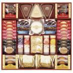 売り切りセール 送料無料 ラ・バンヴェント 京都ラ・バンヴェントプリン&焼き菓子詰合せ 型番:LBD-45 アウトレット 訳あり 人気