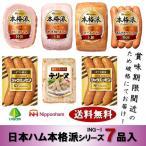 売り切りセール 送料無料 マルハニチロ 水産缶詰合 型