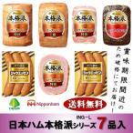 売り切りセール 送料無料 味の素AGF AGF(R) コーヒー セレクションギフト 型番:CA-50J アウトレット 訳あり 人気