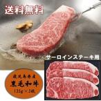 冷凍食品 マルちゃん ライスバーガー十和田バラ焼き