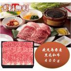 冷凍食品 お弁当 業務用 プリマハム 豚カルビ焼肉
