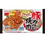 冷凍食品 プリマハム 豚カルビ焼肉98g×12袋